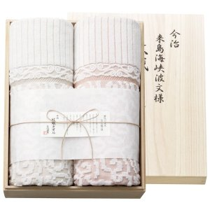 プレゼント ギフト 今治謹製 紋織タオルケット タオルケット2枚セット|wochigochi
