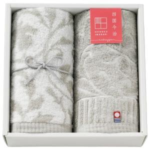 プレゼント ギフト 華織 フェイスタオル2枚セット|wochigochi