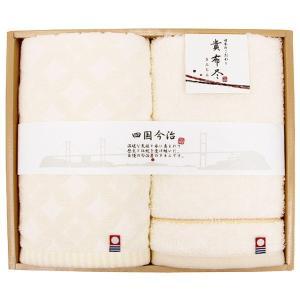 プレゼント ギフト 貴布尽 フェイスタオル2枚セット|wochigochi