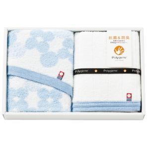 プレゼント ギフト ポリジン 抗菌防臭フェイスタオル2枚セット|wochigochi