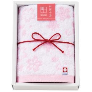 父の日 お中元 御中元 プレゼント ギフト 内祝い 華織 ウォッシュタオル wochigochi