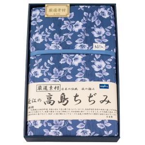 プレゼント ギフト 近江の高島ちぢみ キルトケット|wochigochi
