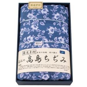 プレゼント ギフト 近江の高島ちぢみ 肌布団|wochigochi
