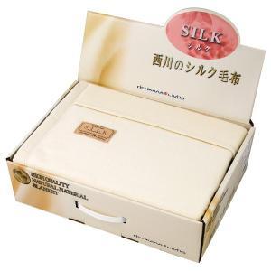 プレゼント ギフト 西川リビング シルク毛布(毛羽部分)|wochigochi