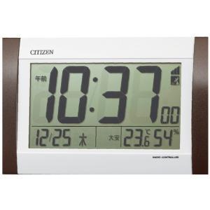プレゼント ギフト シチズン 電波デジタル時計|wochigochi