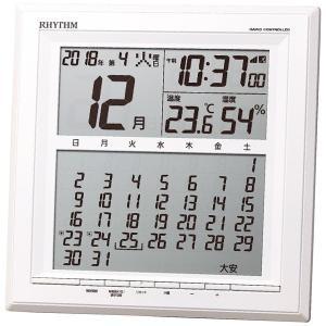 プレゼント ギフト リズム 電波掛置兼用時計|wochigochi