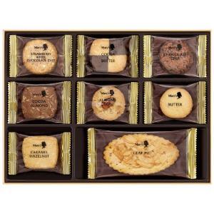 プレゼント ギフト メリーチョコレート サヴール ド メリー クッキー詰合せ|wochigochi