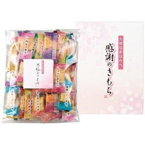 父の日 お中元 御中元 プレゼント ギフト 内祝い 百菓匠 まえだ おかき詰合せ 大切なあなたへ感謝の気持ち|wochigochi
