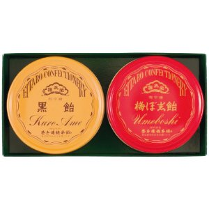 プレゼント ギフト 榮太樓總本鋪 榮太樓 飴2缶入|wochigochi