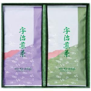 父の日 お中元 御中元 プレゼント ギフト 内祝い 宇治銘茶 No.10|wochigochi