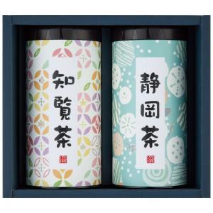 父の日 お中元 御中元 プレゼント ギフト 内祝い 産地銘茶詰合せ|wochigochi