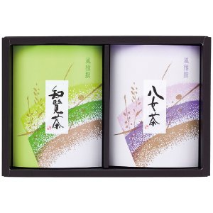 父の日 お中元 御中元 プレゼント ギフト 内祝い 九州銘茶詰合せ|wochigochi