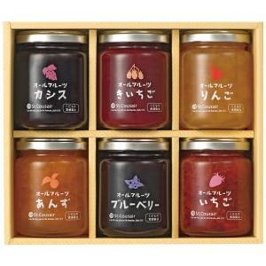 父の日 お中元 御中元 プレゼント ギフト 内祝い サンクゼール オールフルーツジャムセット|wochigochi