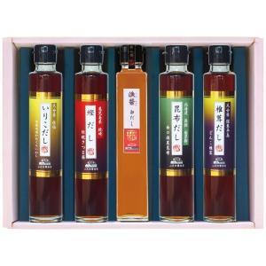 父の日 お中元 御中元 プレゼント ギフト 内祝い 蔵工房 蔵からの贈り物・日本のだし|wochigochi