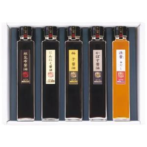 父の日 お中元 御中元 プレゼント ギフト 内祝い 蔵工房 蔵からの贈り物(香味醤油詰合せ)|wochigochi
