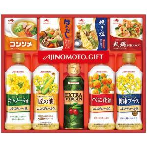 父の日 お中元 御中元 プレゼント ギフト 内祝い 味の素 和洋中バラエティ調味料ギフト|wochigochi
