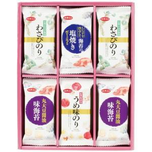 プレゼント ギフト 白子のり 味のりバラエティ詰合せ|wochigochi