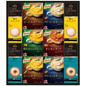 父の日 お中元 御中元 プレゼント ギフト 内祝い 味の素 ギフトレシピクノールスープ&コーヒーギフト|wochigochi
