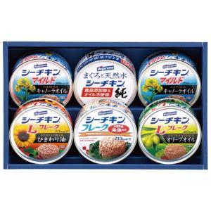 プレゼント ギフト はごろもフーズ シーチキンギフト|wochigochi