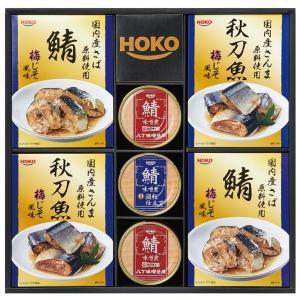 プレゼント ギフト 宝幸 国産のこだわりレトルト缶詰ギフト|wochigochi
