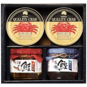 プレゼント ギフト マルハニチロ 缶詰・瓶詰セット|wochigochi
