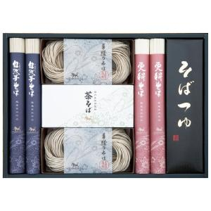 プレゼント ギフト 自然芋そば詰合せ|wochigochi