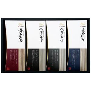 プレゼント ギフト 自然芋そば 3種そば食べ比べ|wochigochi