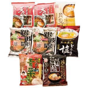 父の日 お中元 御中元 プレゼント ギフト 内祝い 北海道繁盛店対決ラーメン 8食|wochigochi