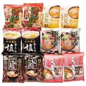 父の日 お中元 御中元 プレゼント ギフト 内祝い 北海道繁盛店対決ラーメン 12食|wochigochi