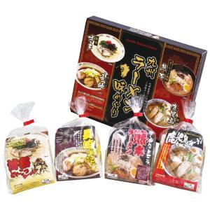 父の日 お中元 御中元 プレゼント ギフト 内祝い 九州ラーメン味めぐり 4食|wochigochi