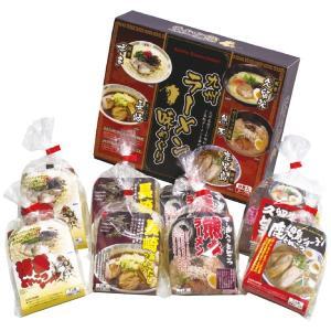 父の日 お中元 御中元 プレゼント ギフト 内祝い 九州ラーメン味めぐり 8食|wochigochi