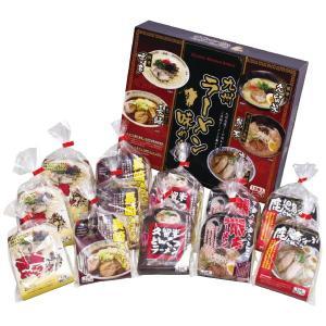 父の日 お中元 御中元 プレゼント ギフト 内祝い 九州ラーメン味めぐり 12食|wochigochi