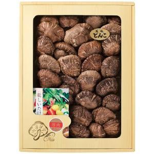 プレゼント ギフト 国内産どんこ椎茸|wochigochi
