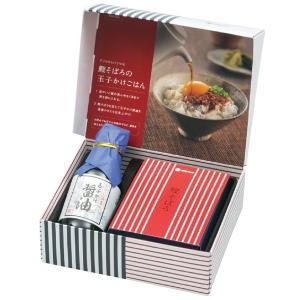 父の日 お中元 御中元 プレゼント ギフト 内祝い 柳屋本店 玉子かけ醤油と鰹そぼろセット|wochigochi