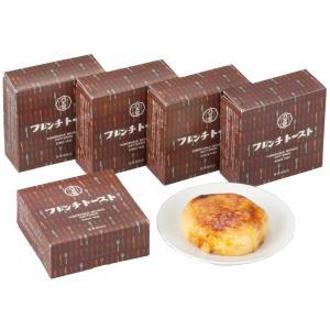 プレゼント ギフト 八天堂 フレンチトースト|wochigochi