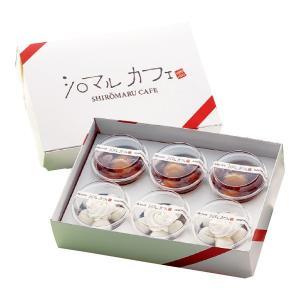 プレゼント ギフト 北海道「シロマルカフェ」 白玉スイーツ6個セット wochigochi