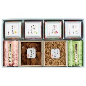 プレゼント ギフト わらびの里 京の彩り 佃煮詰合せ|wochigochi