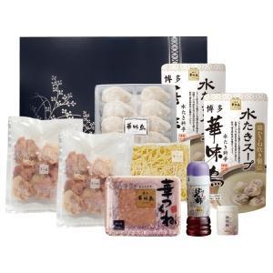 プレゼント ギフト 博多華味鳥 水たきセット|wochigochi