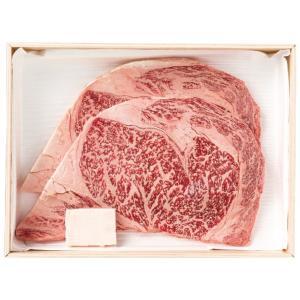 プレゼント ギフト 松阪牛 ロースステーキ(2枚)&二反田醤油にんにくソースセット|wochigochi