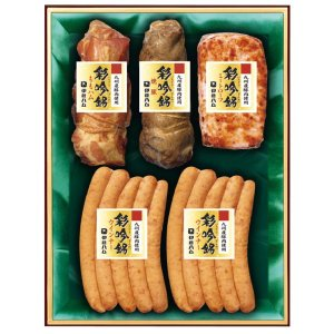 父の日 お中元 御中元 プレゼント ギフト 内祝い 伊藤ハム 彩吟銘ギフトセット|wochigochi