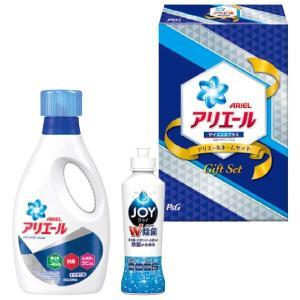プレゼント ギフト お中元 P&G アリエールホームセット|wochigochi