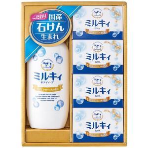 プレゼント ギフト 牛乳石鹸 カウブランドセレクトギフトセット wochigochi