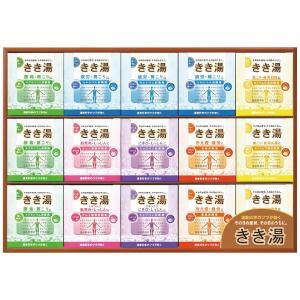 プレゼント ギフト バスクリン きき湯オリジナルギフトセット wochigochi