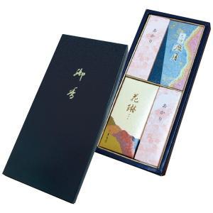 プレゼント ギフト 薫寿堂 花琳 渡月二種香 wochigochi