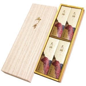 プレゼント ギフト 薫寿堂 花琳 和装紙箱 短寸4箱 wochigochi