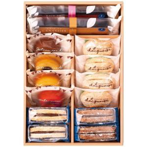 プレゼント ギフト サロン・ド・テ 名古屋ふらんす 焼菓子詰合せ ル・キャドー14個入|wochigochi