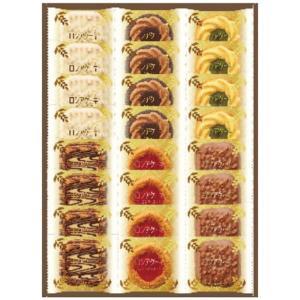 プレゼント ギフト ロシアケーキ 24個|wochigochi