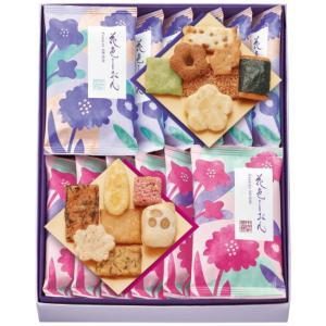 父の日 お中元 御中元 プレゼント ギフト 内祝い 中央軒煎餅 花色しおん 米菓詰合せ|wochigochi