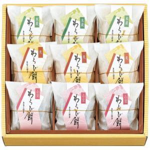 プレゼント ギフト 河内駿河屋 三味わらび餅|wochigochi