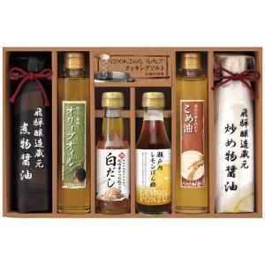 父の日 お中元 御中元 プレゼント ギフト 内祝い 美食ファクトリー 厳選こだわり調味料ギフト|wochigochi
